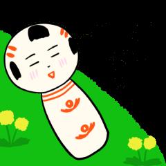 仙台弁こけし 春編