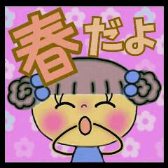 ちょ~便利!ガールズ☆スタンプ3