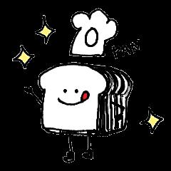 食パンの日常⓪