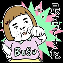 憎めないブス【敬語編】