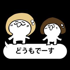 えのきとしめじ 7