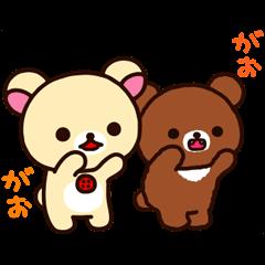 [LINEスタンプ] リラックマ~コリラックマと新しいお友達~