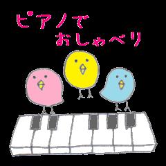 ピアノでおしゃべり