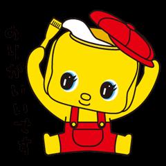 フエキ/Fueki