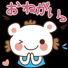 くママ【日常会話編】
