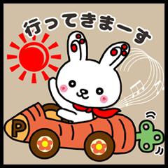 【日常編】ピコピコうさたん2