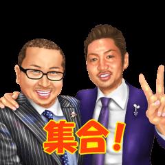 錦の現役キャバ嬢!&ボーイスタンプ vol1