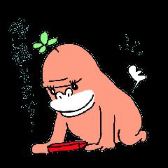 [LINEスタンプ] 夢見るゴリラ16 (1)