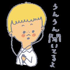 ゆかりのすたんぷ2