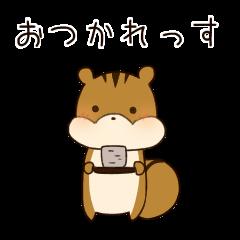 「○○っす!」ゆるーい敬語リス