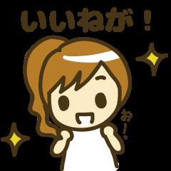 みんなでかわいい秋田弁!