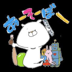 大好きな人♡くまさんより(カップル・友達)