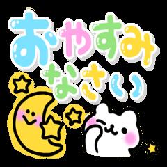 kawaiiパステル文字スタンプ2【敬語編】