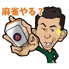 ゴルフ麻雀遊びしKANAi