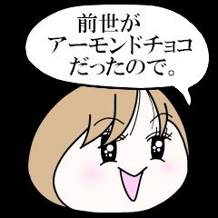 エル子のスタンプ 2