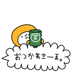 手描き吹き出しと小人 〜基本トーク編〜