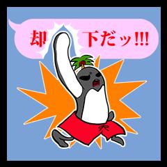 【男児言葉編】ファニービーゴー&フレンズ