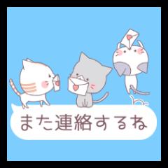 3匹の猫の吹き出しスタンプ 日常会話編