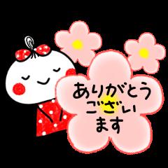 あんこ 5 (ほめ言葉)