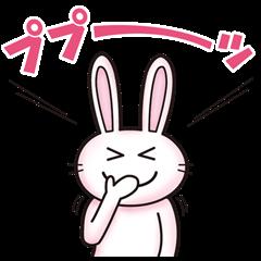 [LINEスタンプ] ホゲホゲ日記(ウサギver.)