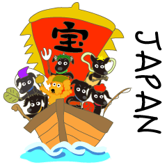 """ガジュとフクとその兄弟たち """"JAPAN"""""""