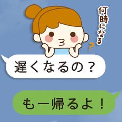 ふきだし主婦子ちゃん(日常会話編)