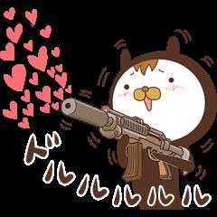 ウサギ・ザ・スパイ 2