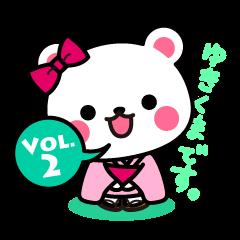 [LINEスタンプ] RURUのゆきくまVol.2~着物バージョン~