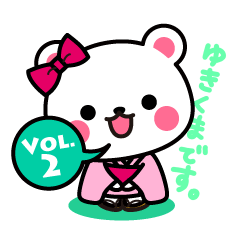 RURUのゆきくまVol.2~着物バージョン~