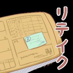 [LINEスタンプ] アニメーターさん、ファイトです! (1)