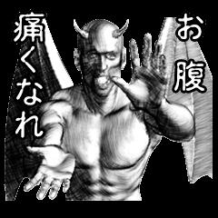 [LINEスタンプ] デビルマスター (1)