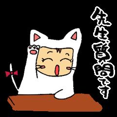 コユキの筆文字スタンプ日常編 2