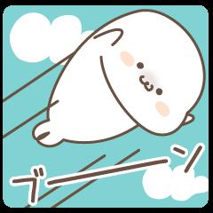 [LINEスタンプ] ツンデレあざらし6 (1)