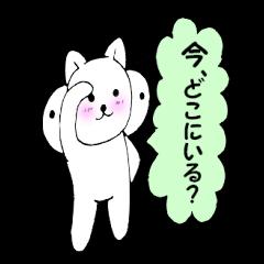 [LINEスタンプ] 待ち合わせ にゃんこ1 (1)