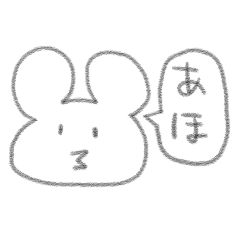 たったんすたんぷ4 関西弁
