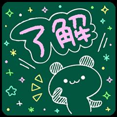 かわいい黒板メッセージ☆