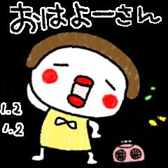 たらこ 2「関西弁」
