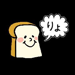kawaii-食パン