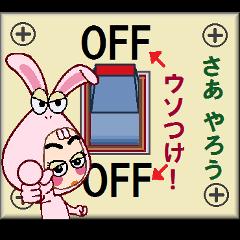 ぱぴぷぺぽん 8