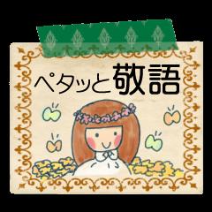 [LINEスタンプ] 付箋でペタッと使える敬語(デカ文字)