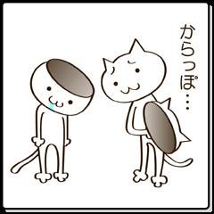 ねこ ざ わーるど 2