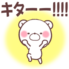 ゲーム大好きくま!!!!!!