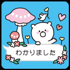 ♥ふきだしクマさん♥敬語編