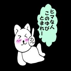 お誘い猫1