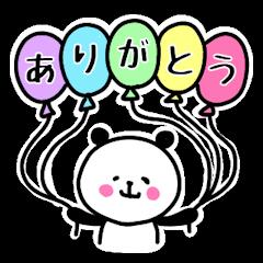 にっこりパンダ4【ありがとう】