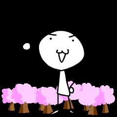 お花見スタンプ