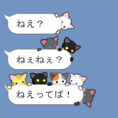 吹き出しを飾る五匹の仔猫