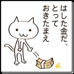 ねこ ざ わーるど 1