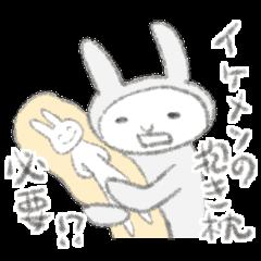 [LINEスタンプ] ダルダル主婦(腐) Mrs.ウサ川