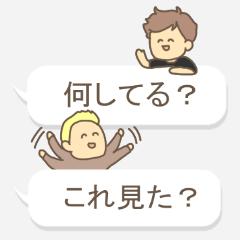 GOKIGEN★ボーイズ